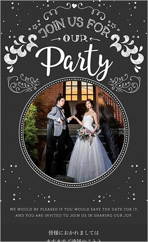 Party(パーティー)