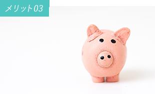資金管理イメージ